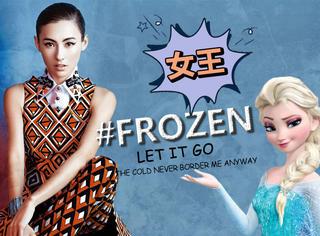 张柏芝上演冰雪奇缘,Elsa女王仿妆惊艳全场!