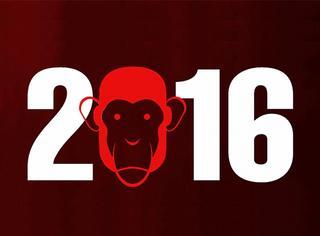 没救了,为庆祝中国猴年外国设计师们又开作了...