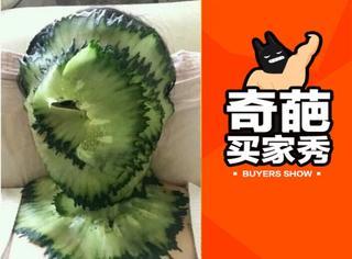 """【奇葩买家秀】这个削黄瓜的神器让买家都变成了""""绿怪兽""""!"""
