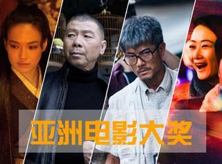 《聂隐娘》九项提名领跑亚洲电影大奖,小钢炮又入围最佳男主角!