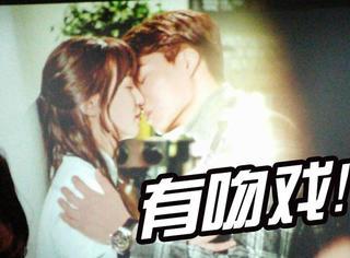因为一场吻戏,EXO粉丝们集体崩溃