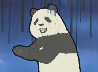 专业汉语八级测试,你能通关吗?