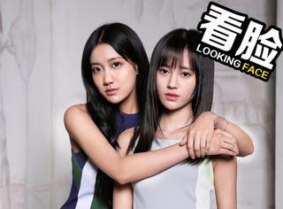 看脸 | 鞠婧祎×李艺彤:两位活力美少女这次要走成熟风