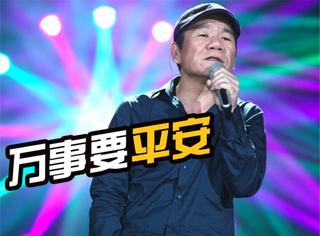 【快讯】赵传遭遇严重车祸,仍然坚持录制了《我是歌手》