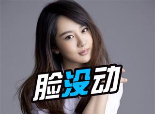 杨紫发视频送新春祝福,可大家的关注点都在她的下巴...