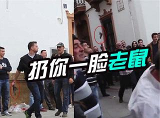 """太污:西班牙小镇举办一年一度奇葩""""老鼠大战"""""""