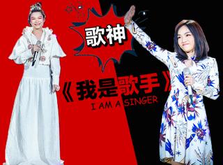 """《我是歌手》张信哲黑金西装低调补位,""""二莹""""白色裙装PK谁更美?"""
