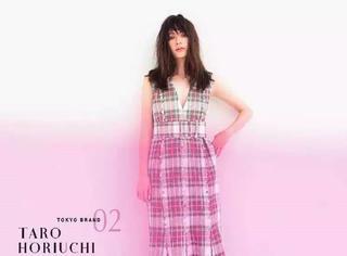 东京最旬的时装品牌是哪8个?