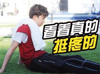 吴磊在《二十四小时》中自创漂移刹车术,只有一个问题,疼吗?