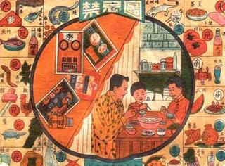 春节扑食指南 | 过年就是零食的味道