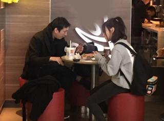 【快讯】王思聪与雪梨共度新年,据说王健林居然也在?