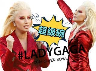 Gaga火红开唱超级碗,砸了一身银子怎能不闪耀!