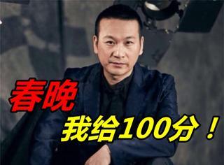 """看了春晚导演吕逸涛的简历,我终于明白他为啥能办出""""100""""分的春晚了...."""