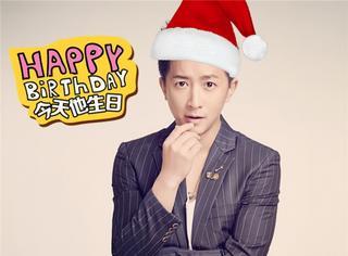 【今天他生日】韩庚:那时拼命努力的青葱少年,而现在则是满满的成熟自信