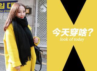 【今天穿啥】穿茧型大衣做个韩范儿女生!