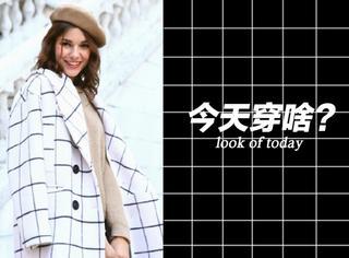 【今天穿啥】作为一枚文艺小清新,怎能不戴贝雷帽?