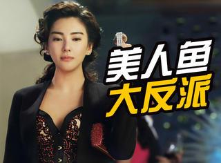 张雨绮不仅是《美人鱼》里的女王,她的前半生就是一个大写的传奇