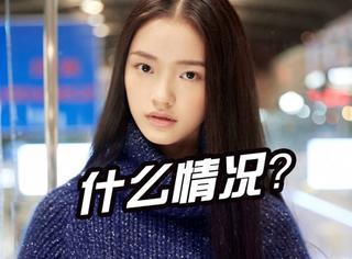 过年期间发现一个秘密,林允出现在冯绍峰家的厨房?