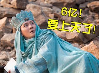 大年初一票房破6亿, 《美人鱼》《三打》《 澳门风云3》都要上天了!