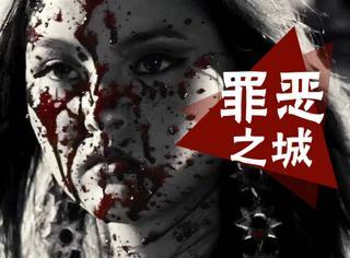 【重口味图解】妓女误杀警察撕毁盟约,剁手、爆菊、割喉引发终极血杀
