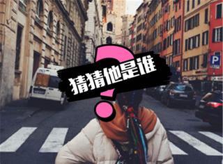 """【猜猜TA是谁】她是""""国民闺女"""" 首次上春晚有点小傲娇"""