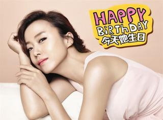 【今天她生日】全度妍:公认的韩国顶级女演员,孙红雷的梦中女神