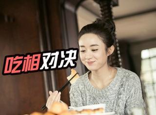 【橘子演技大赏】减肥or吃肉?春节当然应该放开了吃!