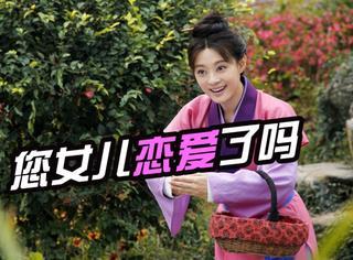 【橘子演技大赏】如何实力反击八卦的七大姑八大姨!