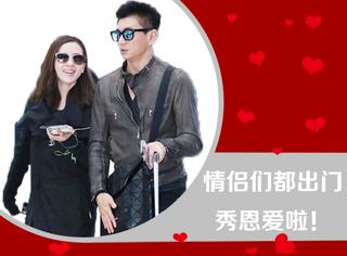 情人节还没到恩爱先秀起来,范爷李晨刘诗诗吴奇隆哪对CP更甜蜜?