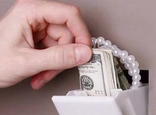 如果你小时候这样藏压岁钱,现在应该有一百万了