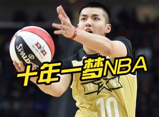 NBA全明人赛完美落幕,吴亦凡首发获6分7篮板、恭喜凡凡梦想终于实现