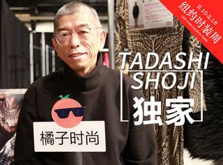 橘子独家专访Tadashi Shoji:我不纹身,但我的布料有纹身!