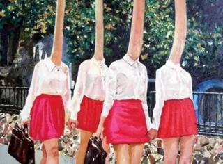 情人节前夕,让这群艺术家带你走进身体的幻想