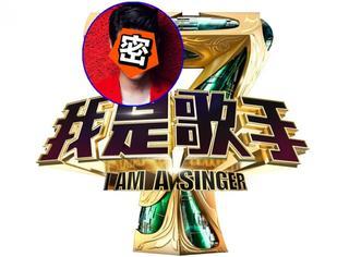 《我是歌手》第五期,李玟夺冠赵传遭遇淘汰,据说下期踢馆歌手很强悍
