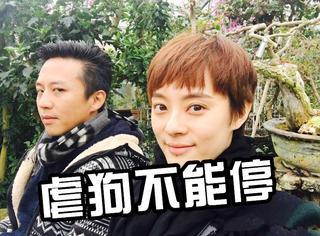 邓超孙俪情人节同游日本,你们忘了等等和小花了吗?