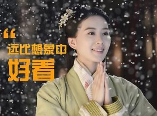 《女医明妃传》:刘诗诗变身叛逆girl,这部剧远比想象中好看!