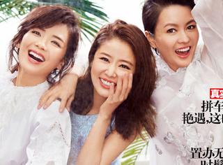 刘涛、林心如、梁咏琪,三位女神不光春晚同台,又在《红秀》封面合体啦!