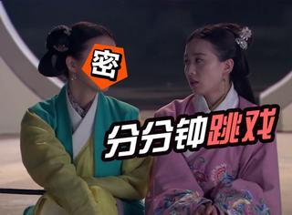 《女医明妃传》首播,最让人跳戏的居然是她?
