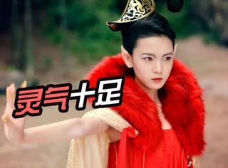 看了《青丘狐传说》,对灵气十足的陈瑶完全离不开眼