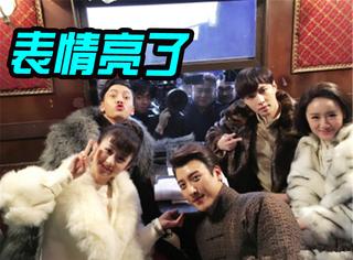 赵丽颖跟这些人一起过情人节,可他们的表情为啥这样?