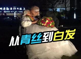 杭州84岁爷爷点亮整栋楼给老伴过情人节,简直不要太浪漫!