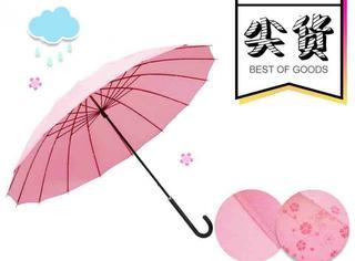 【尖货】听说,樱花伞和下雨天更配哦!