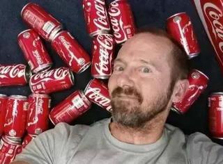 他每天坚持喝10听可乐,结果有点吓人啊!