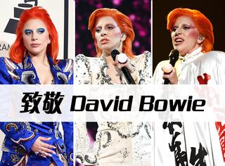 GaGa在格莱美连换3套造型,致敬偶像David Bowie!