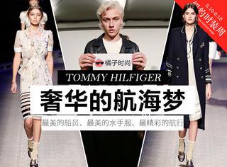 【纽约时装周】Tommy Hilfiger带领46名美女船员出海,超美制服点燃你的航海梦!