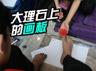 奋斗18年只为和你们参加同一场考试:山东考生用双脚完成考试