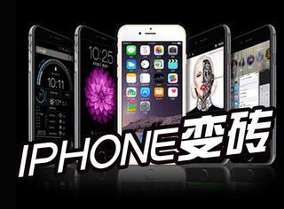 苹果承认了,把iPhone时间改1970会变砖!