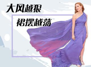 当女明星红毯上遭遇大风,一个个都被吹成了什么鬼样子?
