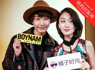 【橘子独家】江南BoyNam带你去看秀,Coach现场还捉到了周冬雨、何穗!