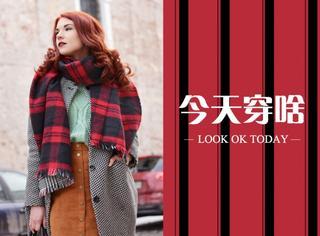 【今天穿啥】穿麂皮裙做个有质感的女孩!